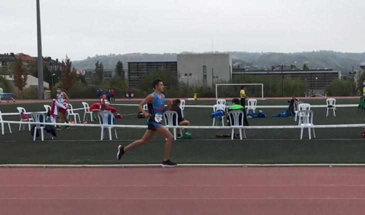 XXXVII Copa deputación de Ourense